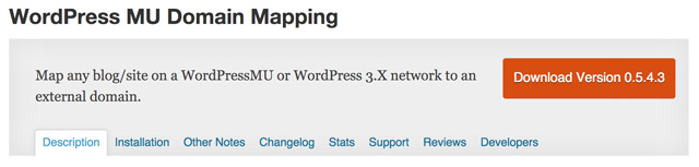 Das WordPress MU Domain Mapping Plugin