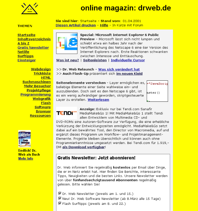 One of the first versions of Dr. Web in the early days of the Internet.