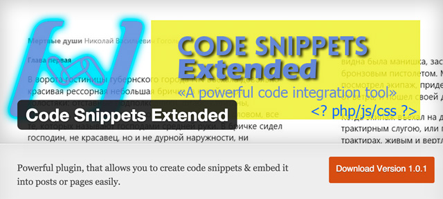 Das Code Snippets Extended Plugin