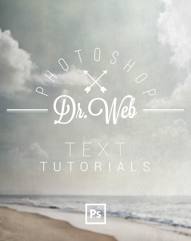 drweb-text-tutorial3